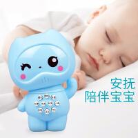 婴儿宝宝儿童益智机器人音乐女孩早教机故事机小孩玩具幼儿学习机