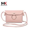 莫尔克新款时尚圆环单肩女士小包包迷你斜跨手机包小零钱包包