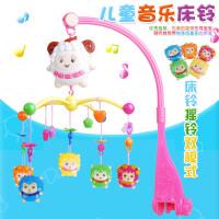 儿童音乐旋转电动床头铃多功能婴儿宝宝益智床挂床铃玩具