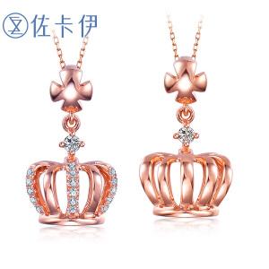 佐卡伊 桂冠玫瑰18K金钻石吊坠女款项链钻石项坠结婚送女友珠宝