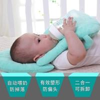 多功能宝宝喂奶枕婴儿定型枕头新生儿自动喝奶神器奶瓶支架哺乳枕