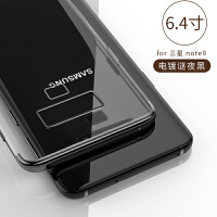 三星s8手机壳S9透明s8+保护套S9+个性note9创意note8男Galaxy女款a9spl note9 谜夜黑
