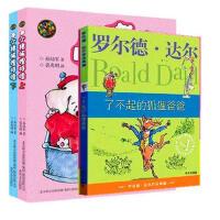 小猪唏哩呼噜了不起的狐狸爸爸小布头丛书上下2册彩色注音版 一二年级课外书7-8-9岁读物 小学生课外阅读书籍推荐图画故