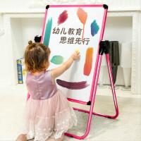 儿童画板可升降支架式小黑板家用双面磁性彩色涂鸦板益智宝宝写字白板
