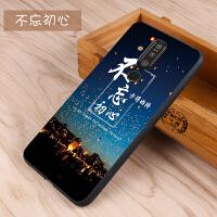 诺基亚X71手机壳 Nokia X71保护套 x71软壳TA-1172套磨砂全包个性防摔彩绘硅胶手机保护壳