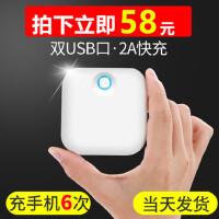 YM-20000M充电宝便携毫安MIUI�O果手机通用移动电源智能迷你超薄