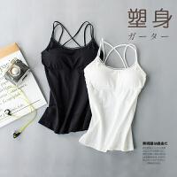 春夏女式美背性感一体无痕塑身吊带 收腹可拆卸胸垫打底衫