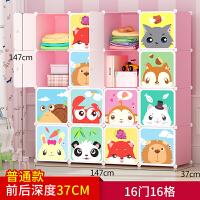 卡通衣柜简易儿童宝宝婴儿塑料储物柜玩具衣物整理收纳柜子经济型 1