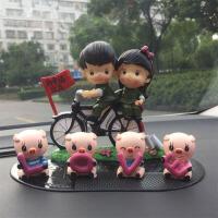 可爱公仔车内饰品车载车上装饰 LOVE猪创意汽车摆件