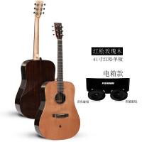 ?41寸民谣单板木吉他初学者面单电箱男女学生乐器?