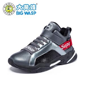大黄蜂童鞋 男童鞋子2018新款秋冬季新款儿童运动鞋男孩二棉鞋潮