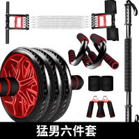 顺臂力器30kg/40kg/套装男士练胸肌健身器材家用臂力棒扩胸器
