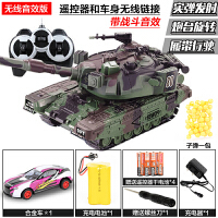 遥控坦克亲子可发射充电动越野履带式男孩汽车儿童玩具