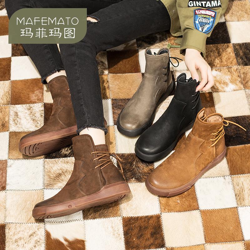 玛菲玛图靴子女 款2018新款短靴女平底真皮学生百搭后系带马丁靴530-26确认收货之后晒图有红包,详情咨询客服哦。