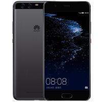 【当当自营】华为 P10 Plus 全网通(6GB+64GB)曜石黑 移动联通电信4G手机 双卡双待