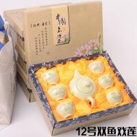 整套功夫茶具套装青瓷公司活动礼品礼物礼盒LOGO定制茶壶陶瓷