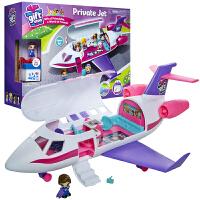 杰克仕gift ems环球礼盒系列套装私人飞机玩具女孩礼物儿童41508