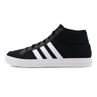 Adidas阿迪达斯 男鞋 运动休闲高帮耐磨篮球鞋 BB9890