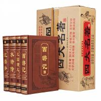 中国四大名著 原版全套精装 四大名着 4册 原著全本 水浒传三国演义红楼梦 西游记 畅销古典历史小说名著书