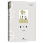 """李白�鳎ㄋ拇ㄊ�大�v史名人,唐代浪漫主�x�歌第一人,""""�仙""""豪�~放浪的�意人生)"""