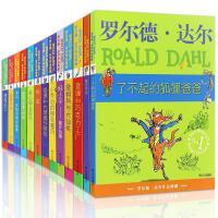 正版罗尔德・达尔的书全套13册作品典藏了不起的狐狸爸爸玛蒂尔达好心眼儿巨人查理和巧克力工厂 和大玻璃