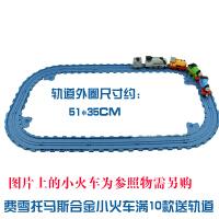 托马斯小火车玩具托马斯和朋友之合金小火车多款可连接BHR64抖音