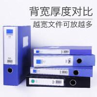 得力办公用品档案盒5683资料盒 A4塑料文件盒公文盒背宽5.5cm