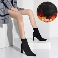 高跟短靴女尖头袜子靴粗跟2018新款秋冬瘦瘦靴短筒百搭弹力马丁靴SN3986