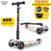 儿童滑板车2-12岁初学者脚踏车三轮四轮闪光男女孩宝溜溜车