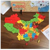 中国地图拼图磁性激光雕刻早教益智3-6岁儿童玩具立体木质