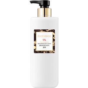 透真(LUCENBASE)烟酰胺亮肤身体乳紧致润肤乳滋润保湿补水保湿润肤露 320g/瓶