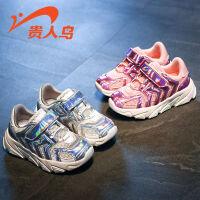 【1件2.5折:55元】贵人鸟童鞋女童运动鞋夏季女童单鞋镂空女童网鞋透气网面轻便白鞋1