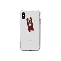 恶搞标签xs max苹果XR手机壳iPhone7/8Plus透明防摔6s硅胶个性款 iPhoneX/XS 四角透明-胶