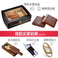 0726081136806雪茄盒恒湿雪茄保湿盒雪松木保湿箱雪茄烟盒雪茄柜 配雪茄套雪茄刀烟灰缸打火机