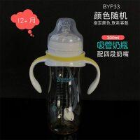 防胀气宽口径宝宝不吃奶瓶神器PPSU耐摔吸管0-3个月婴儿a474