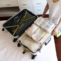 旅行衣服储物袋衣物旅行洗漱收纳袋收纳袋内衣整理袋套装