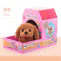 ?日本电动玩具狗狗走路会叫毛绒仿真宠物电子小狗男孩女孩儿童礼物