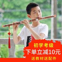 笛乡 演奏笛子乐器 横笛 初学入门零基础学生笛 精制长笛儿童竹笛