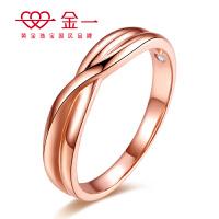 金一 钻石戒指玫瑰18K金情侣对戒侣行系列群镶素圈结婚求婚钻戒男女戒指 需定制