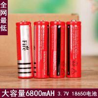 18650锂电池3.7v强光手电筒移动电源充 6800mAh充电尖头锂电池
