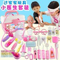 �和��^家家�t生玩具工具�t�箱套�b女孩�o士����打���\器�t院