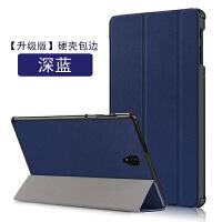 三星Galaxy TAB S4 10.5英寸T830保护套 平板电脑T835C/T837皮套