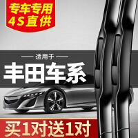 帕沙特13款雨刷适用丰田卡罗拉雨刮器凯美瑞汉兰达RAV4花冠雷凌威驰原装原厂
