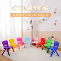 幼儿园桌椅家用儿童椅宝宝学习生活椅加厚靠背塑料椅环保厂家直销