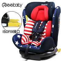 REEBABY汽车用儿童安全座椅ISOFIX接口0-4-7-12岁宝宝新生儿可躺 美国队长 ISOFIX版