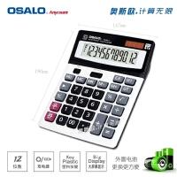 计算器桌面大按键办公财务会计太阳能金属12位显示电子计算器