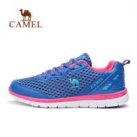 骆驼牌运动鞋 女款休闲跑鞋 女士透气轻便跑步鞋时尚耐磨防滑运动鞋
