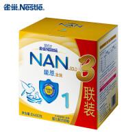 [当当自营]Nestle雀巢能恩1婴儿配方奶粉三联装(3*400g)