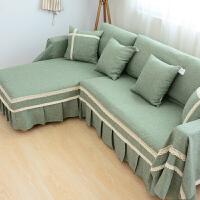 乐唯仕简约纯色沙发套加厚防滑布艺沙发罩贵妃位组合沙发防尘盖巾可定做