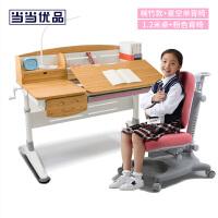 当当优品 1.2米楠竹多功能儿童学习桌矮书架套装 粉色 NZ004XD